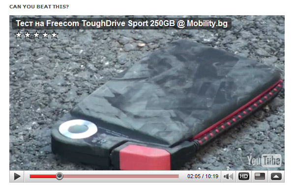 freecom-toughdrive-video