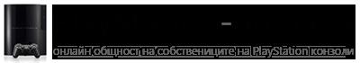 playstation-bulgaria-logo