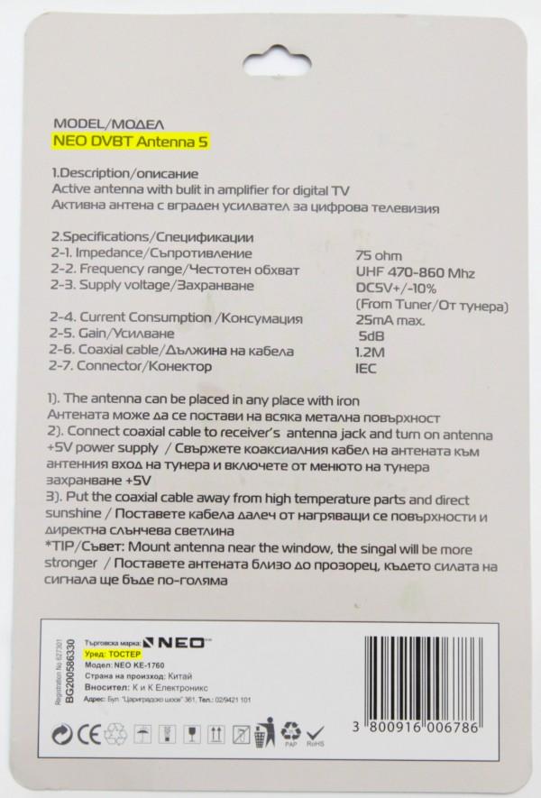 neo-dvb-t-antenna-toster